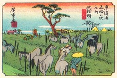 japon allumettes110 (pilllpat (agence eureka)) Tags: matchboxlabel matchbox allumettes étiquettes japon japan
