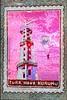 Türk Hava Kurumu müzesi (ebruzenesen - esengül) Tags: ankara türk kuşu havakurum thk paraşüt türkiye turkey turquia türkei uçuş uçak atlamak ebruzenesen müze açıkhavamüzesi vitray