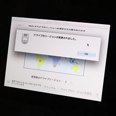 パソコン 画像37