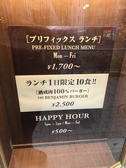 IMG_3642 (digitalbear) Tags: sigma lens art line 2470mm f28 dg 14mm f18 nakano fujiya camera japan tamanohikari shuzo otemachi benjamin steak house roppongi unagi komagata maekawa marunouchi