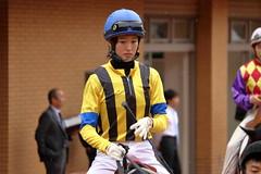 藤田菜七子 画像5