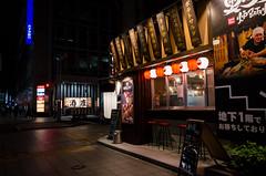 Hirokoji-Dori, Fushimi, Nagoya (kinpi3) Tags: japan nagoya night street ricoh gr 名古屋 fushimi hirokojidori 伏見