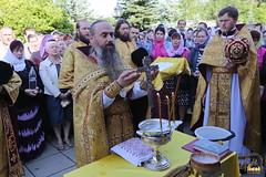 033. The Feast of All Saints of Russia / Всех святых Церкви Русской 18.06.2017