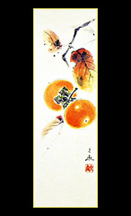 Japanese persimmon (Japanese Flower and Bird Art) Tags: flower persimmon diospyros kaki ebenaceae bungyo nakatani nihonga shikishi japan japanese art readercollection