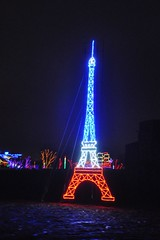 06 Eiffel Tower (megatti) Tags: buckscounty christmas christmaslights eiffeltower pa pennsylvania shadybrookfarm yardley