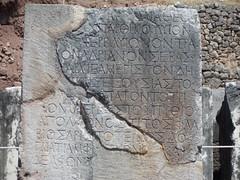 OldGreek (www.rubenholthuijsen.nl) Tags: old greek inscription inscriptions delphi delfi greece 2012 l8r