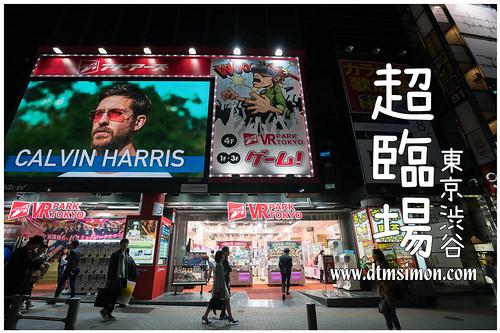 VR PARK TOKYO00.jpg