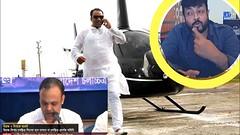 ওমর সানি ও প্রদর্শক সমিতির বয়কট নিয়ে একি বললেন মিশা সওদাগর || বরং আমি কষ্ট পেয়েছি -মিশা (Tashrif Ahmed3) Tags: ওমর সানি ও প্রদর্শক সমিতির বয়কট নিয়ে একি বললেন মিশা সওদাগর || বরং আমি কষ্ট পেয়েছি