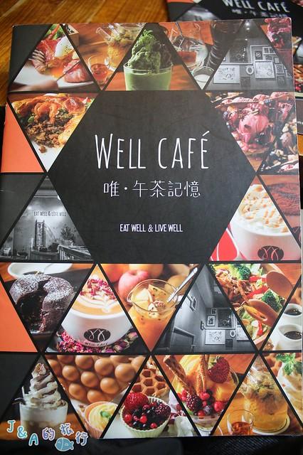 Well Cafe 唯‧午茶記憶 海陸巨無霸PIZZA份量實在,港式雞蛋仔搖身一變成浪漫甜點!【捷運忠孝敦化】 @J&A的旅行