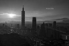 D66_9784 (brook1979) Tags: 台北市 101 台灣 地標 象山 超然亭 夕陽 城市 建築 taipei sunset