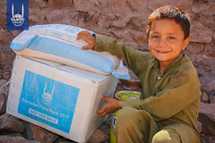 2017_Pakistan_Ramadan Food Distribution_88.jpg