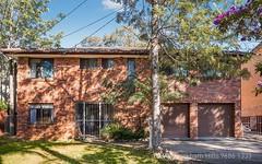 13 Tamboura Avenue, Baulkham Hills NSW