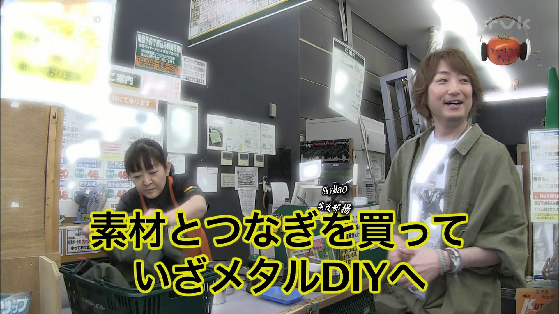 2017.06.02 全場(ミュートマ2).ts_20170603_004939.760
