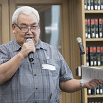 Elder David Serkoak / L'aîné David Serkoak thumbnail