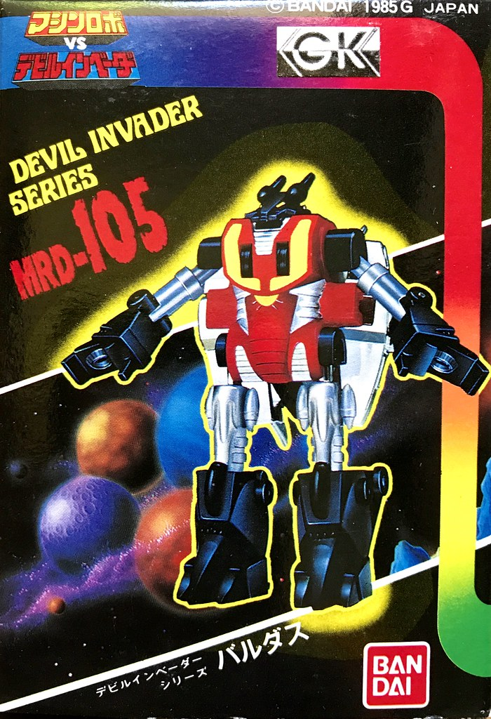 The World's Best Photos of gobot and toys - Flickr Hive Mind