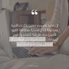 سرقة التصاميم copy design for learning (jehad.buhasan) Tags: jehad identity usa saudi qatar kuwait oman lebanon dubai bahrain arabic abudhabi logos uae ksa typography typofont gcc calligraphy logo brand pepsi outdoor تصميم مصمم jehadbuhasan branding instagram app inspriation