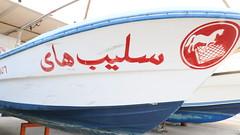 sleep high (marwan abdulwahab) Tags: sea boat jeddah red marine