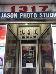 Jason Photo Studio (jericl cat) Tags: sanfrancisco 2017 july stockton street jason photo studio 1317 sandino