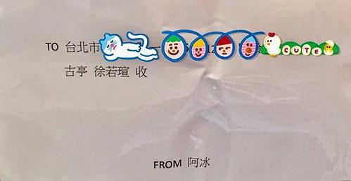 林志玲 画像46