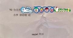 林志玲 画像76
