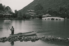 Chine in B&W
