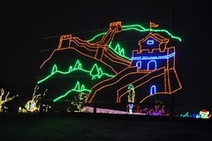 11 Great Wall of China (megatti) Tags: buckscounty christmas christmaslights greatwallofchina pa pennsylvania shadybrookfarm yardley