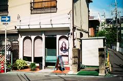 (yasu19_67) Tags: oneday sunnyday atmosphere photooftheday filmphotography analogphotography filmism minoltaα7 minoltaaf50mmf17 50mm alley osaka japan fujifilm 業務用100