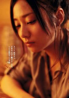 木村文乃 画像30