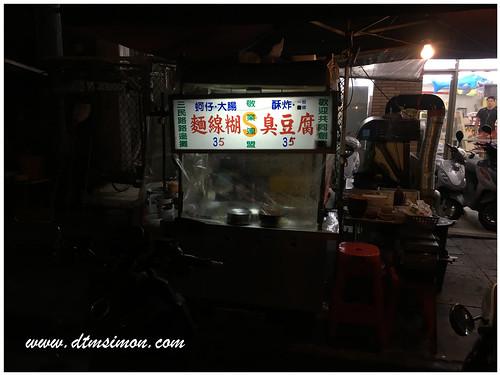 三民路路邊攤01.jpg