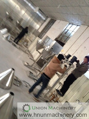 Bag Filling & Packaging Machinery (packing flour) Tags: filling machine packing 5kg 1kg 20kg 10kg 25kg 50kg