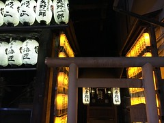 In the kyoto streets, temples, Japan (melqart80) Tags: temple japan giappone kyoto