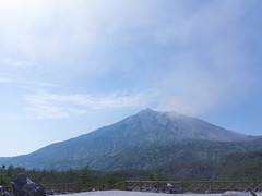 櫻島 (yia_photo) Tags: 九州 鹿児島 桜島 大分 kyuushyu kagoshima sakurajima oita family trip japan