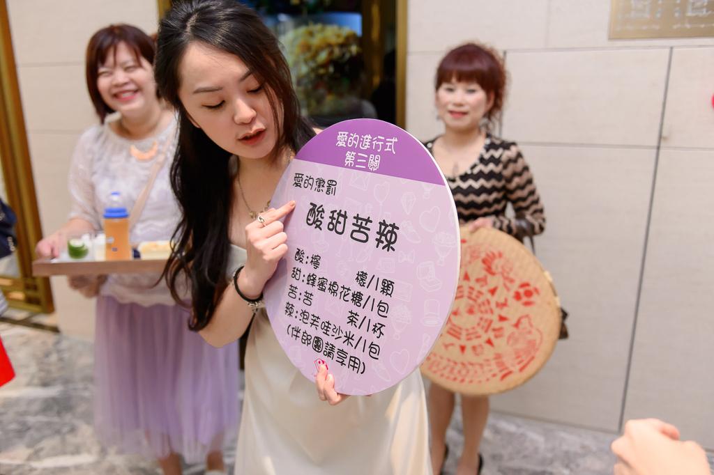 婚攝小勇,小寶團隊, 單眼皮新秘小琁, 自助婚紗, 婚禮紀錄, 和璞,台北婚紗,wedding day-032