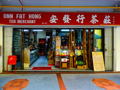 ONN FAT Hong (Steve Taylor (Photography)) Tags: sign shop store chair red yellow orange blue brown asia city singapore onnfathong teamerchant bamboo poles tea chinese
