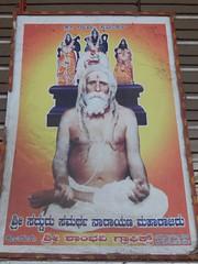 Sri Sadguru Samartha Narayana Maharaj Ashram Harihara  Photography By Chinmaya.M (91)