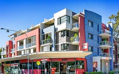 37 161-173 Hawkesbury Rd, Westmead NSW