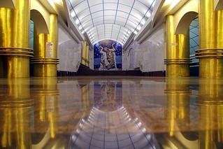 Metrostation Mezhdunarodnaya St. Petersburg