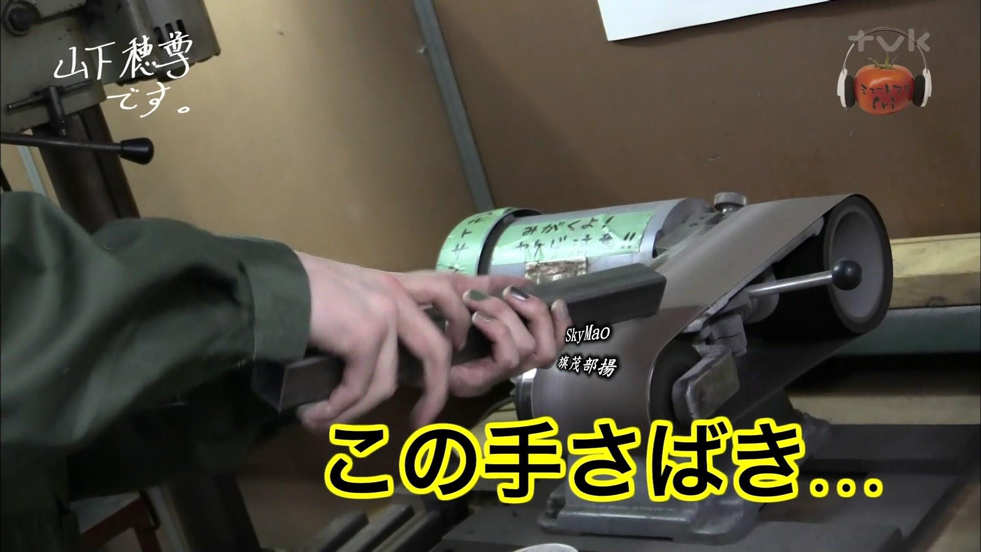 2017.06.16 全場(ミュートマ2).ts_20170617_000722.041