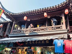 Yu Yuan (Yu Garden), Shanghai, China (Victor Wong (sfe-co2)) Tags: ancient architecture art asia asian building café china chinese city culture cultures day design east exterior famous famousplace formal garden history house landmark old oriental ornamental outdoors pavilion people place red residence rock scene shanghai shop store street structure style tea tourism town traditional travel tree water yuyuangardens yuyuan