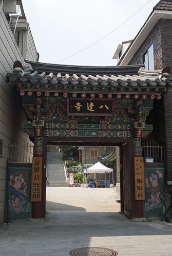 수원, Suwon, South Korea