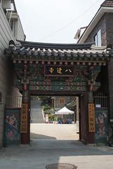 수원, Suwon, South Korea (Tiphaine Rolland) Tags: southkorea suwon korea corée coréedusud asia asie nikon d3000 nikond3000 printemps spring 대한민국 수원시 수원 portail gate porte