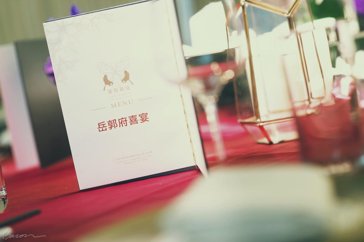 Color_022, 攝影服務說明, 婚禮紀錄, 婚攝, 婚禮攝影, 婚攝培根,台中, 台中萊特薇庭,萊特薇庭, Light Wedding