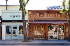 Seoul (stuckinseoul) Tags: photo asian bukchonhanokvillage photograph seoul 대한민국 sigma2470mmf28exdghsm southkorea 서울 bukchon city korean canoneos6d korea capital 한국 asia kr