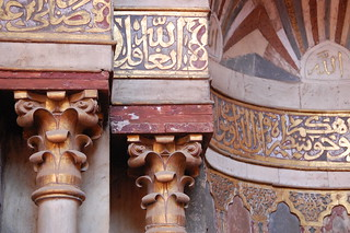 Mosque of Sultan Hassan Mihrab