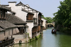 Wuzhen Xizha (quiggyt4) Tags: wuzhen china xizha dongzha zhejiang tongxiang noodles jiaxing jiashan nanxun grandcanal suzhou hangzhou shanghai chinese bridge boat carvings wedding bed street fish cormorant indigo fabric wine distillery canals ancient fermentation architecture historic unesco occupy ows occupywallstreet asia ronpaul trump donaldtrump