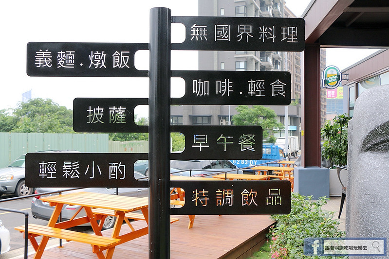 林口WIN HOUSE004