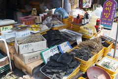 수원, Suwon, South Korea (Tiphaine Rolland) Tags: southkorea suwon korea corée coréedusud asia asie nikon d3000 nikond3000 printemps spring 대한민국 수원시 수원 épices spices marché market