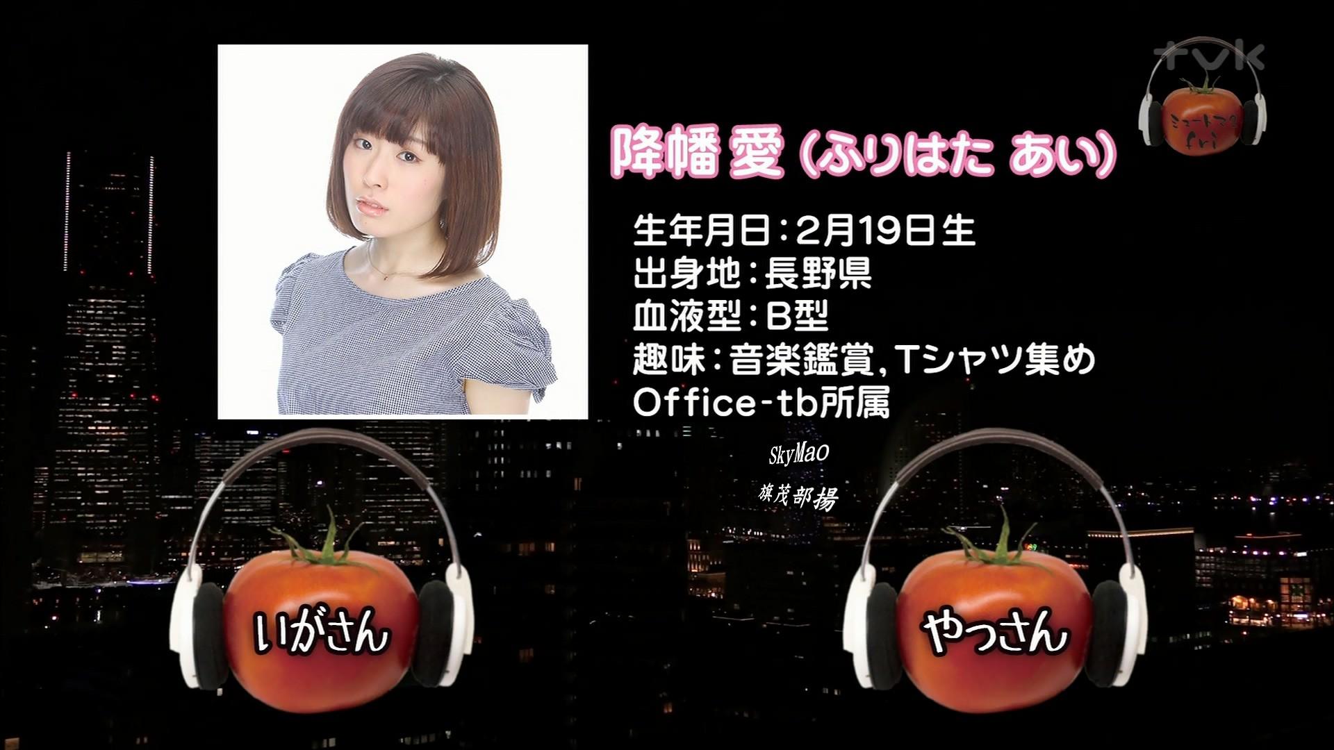 2017.06.09 全場(ミュートマ2).ts_20170609_235845.303