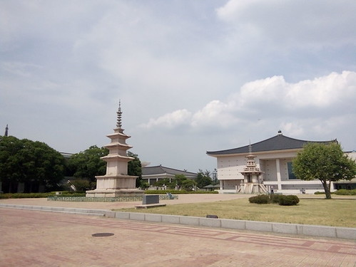 Gyeongju, Gyeongju Heritage Museum