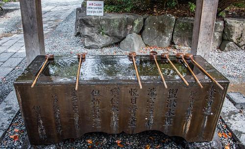 "2017 - Yokohama  - Hase -  Kotokuin Temple -  ""Temizuya"" Water Pavilion"